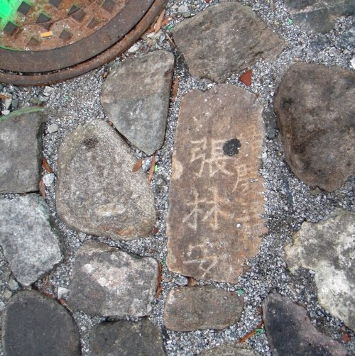 Historic Pavement – A Valuable Resource!